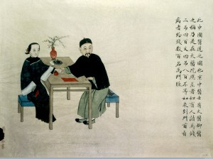 Chinese practitioner palpating a patient's pulse, from Wellcomeimages.org