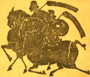 Chinese Year of the Wood Horse, stone rubbing
