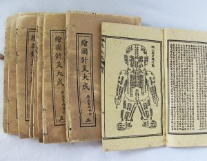Old Chinese book, from aliexpress.com
