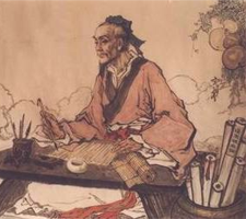 Zhāng Zhòng-Jĭng, author of Shāng Hán Lùn or Treatise on Damage By Cold (bamboogroveacademy.com)